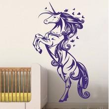 Nursery Girls Bedroom Unicorn Horse Wall Decal Sticker Art Vinyl Decals For Kids Room Living Room Vinilos Paredes 97X55cm
