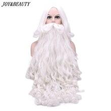 기쁨 & 뷰티 코스프레 가발 80cm 60cm 산타 클로스 수염 가발 흰색 곱슬 긴 합성 머리 성인 코스프레 크리스마스 선물