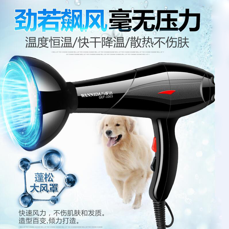 3200W Professional Pet Hairdryer Blowing Machine High Power Mute Dog Hair Dryer Golden Hair Teddy Cat Hair Blower Heater dryer pet dog professional hair dryer ultra quiet high power stepless regulation of the speed drying machine 2400 w