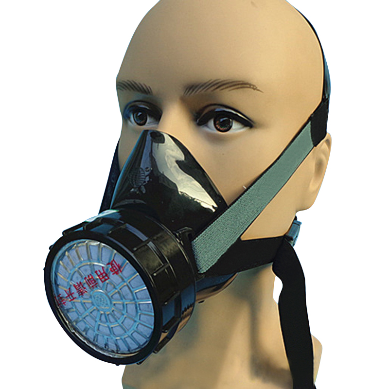 Respirator Gas mask Protective Mask Activated Carbon Anti dust Anti Organic gases and vapors Filter cartridge Safety Gas Masks