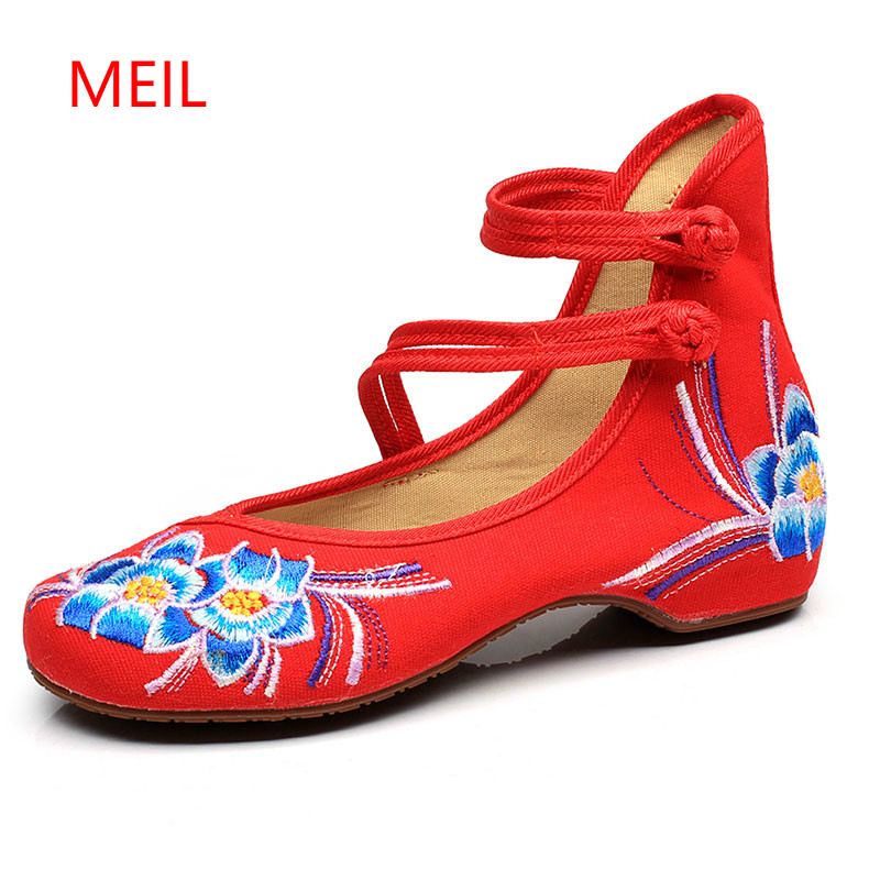 Classic Women Shoes Old Beijing Mary Jane Flats Chinese Style Embroidered Cloth Buckle Strap Woman Casual Canvas