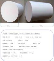 Infrared Honeycomb Ceramic Body 119 153mm Heat Storage Ceramic Body Mullite Honeycomb Ceramic