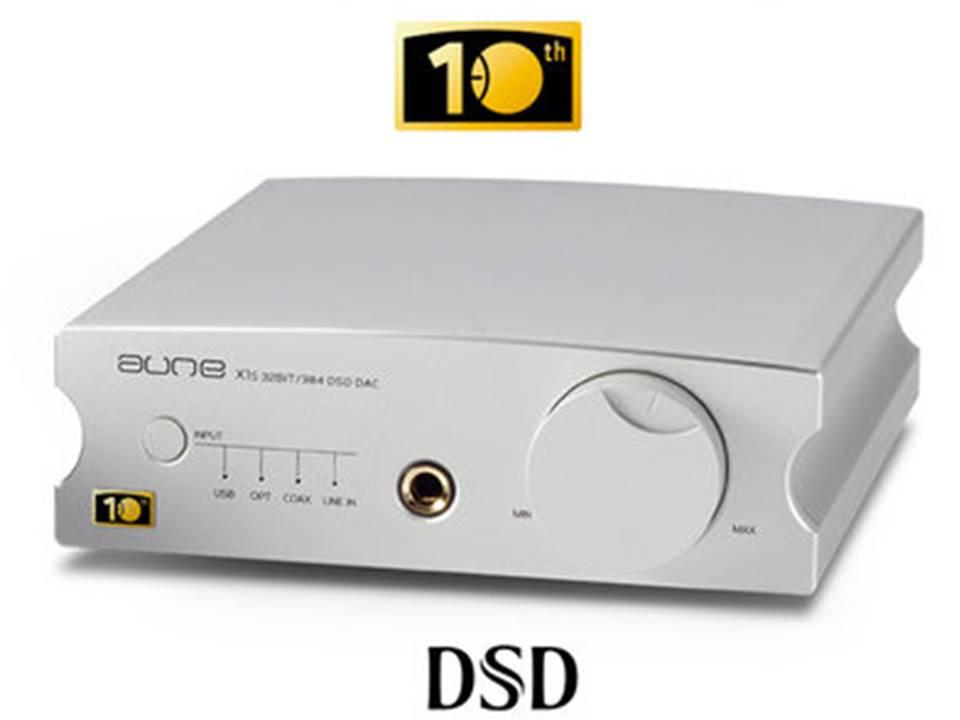 где купить Aune X1S 10th Anniversary Edition 32BIT/384K DSD128 DAC HIFI Audiophile Headphone Amplifier по лучшей цене