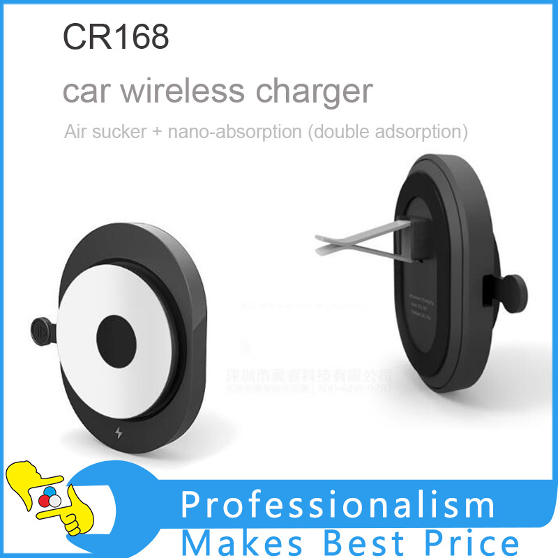 Car QI Wireless Charger Holder Magnetic Air Vent Mount Dock CR168 Car Mounted Wireless Charging Mobilephone Stand universal 360 degree rotatable car air vent holder for cell phone black