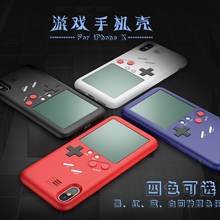 Retro G Tetris Phone Cases for iPhone 6 6S 7 8 Plus Game Console Cover For Iphone X