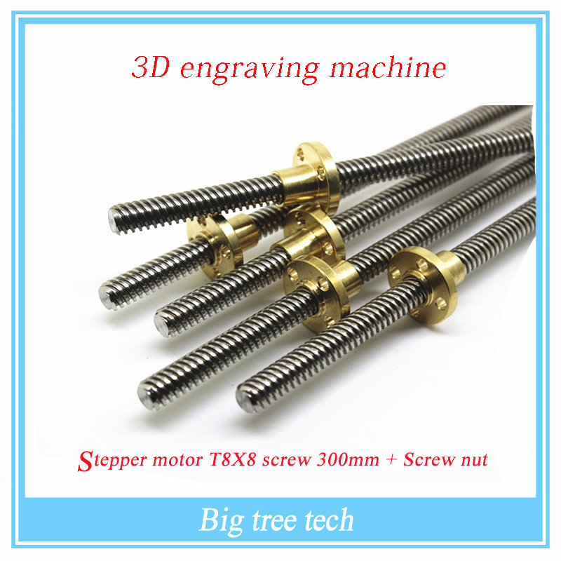 3pcs T8 8 mm screw 300 mm 8mm lead trapezoidal spindle screw with 3pcs brass copper