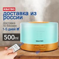Remote Control Air Humidifier Essential Oil Diffuser Ultrasonic Mist Maker Fogger Ultrasonic Aroma Diffuser Atomizer 7
