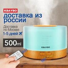Remote Control Air Humidifier Essential Oil Diffuser Ultrasonic Mist Maker Fogger Ultrasonic Aroma Diffuser Atomizer 7 color LED