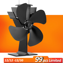 Лидер продаж модель продвижение ударов тепла до 300 F/M 4 лопасти тепла питание дровяной печи вентилятор Эко Плита вентиляционный блок