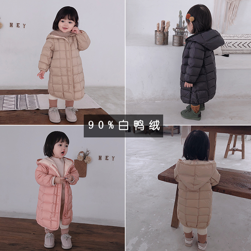 Boys And Girls Winter Thickening Down Jacket Baby Children Long White Duck Down Coat Kids Clothing children winter jacket duck down long thicker boys girls snowsuit hooded coat kids winter down jacket child clothing 12 years