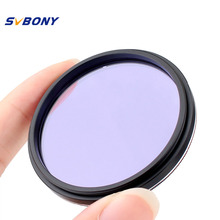 Wholesale prices SVBONY 2″ Filter Telescope Astronomy Eyepiece Moon Filter for Observation Moon/ Planets Astronomy Binoculars Telescope F9114