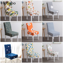 Hongbo Spandex Elastic Floral Printing Dining Chair Slipcover Modern Removable Anti-dirty Kitchen Seat Case Stretch Cover