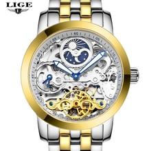 LIGE часы мужские tourbillon автоматические механические часы мужские лучший бренд класса люкс бизнес все стали Clcok Relojes мужчин часы