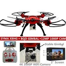SYMA X8HG 2.4G RC Quadcopter Drone Big Body  Altitude Hold  Mode HD 4K 1080P Camera BQD Gimbal Fit to Xiaoyi SJCAM Gopro