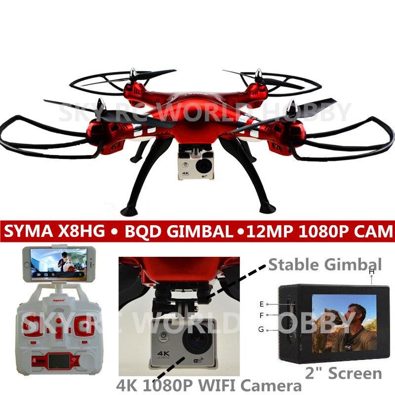 SYMA X8HG 2.4G RC quadrirotor Drone grand corps maintien d'altitude Mode HD 4 K 1080 P caméra BQD cardan adapté à Xiaoyi SJCAM Gopro