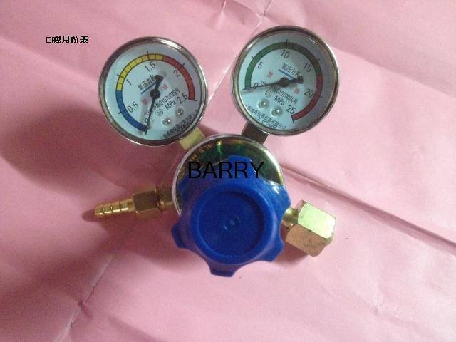 ФОТО Oxygen Regulator YQY-07 alloy Pressure Regulator