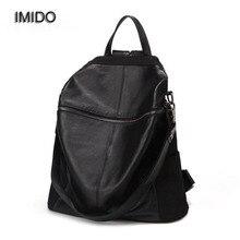 ИМИДО 2017 Новый дизайн Бренда оксфорд кожаные рюкзаки женщины сумки для путешествий backbag безопасный случайный плечо рюкзак девушка эсколар SLD010