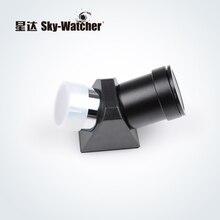 Sky-Watcher телескоп аксессуары 45 металлическое зеркало зеркало, как зенит зенит