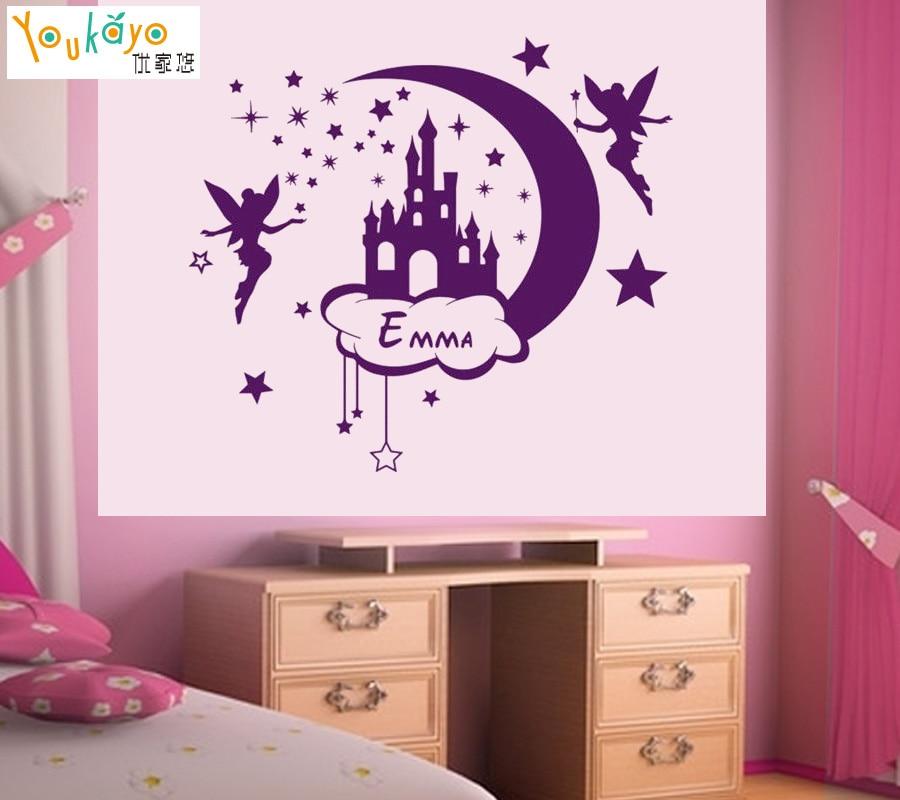 Eat Sleep Play Wall Sticker Mural Vinyl Decal Children room gamers ...