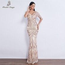 ใหม่ครึ่งแขนผีเสื้อเลื่อม Mermaid Evening vestido de Festa ชุด Robe de Soiree ผีเสื้อพรหมชุด