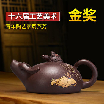 Yixing teapot purely handmade tea authentic the original set of raw ore purple mud teapot