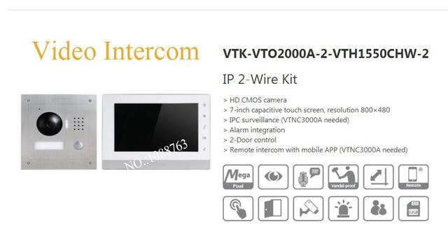 Free Shipping DAHUA Video Intercom 7 Inch IP 2 Wire Kit HD CMOS camera Without Logo_640x640 aliexpress com buy free shipping dahua video intercom 7 inch ip  at bayanpartner.co