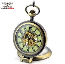 Fashion Steampunk Mechanical Pocket Watch Men Women Necklace Clock GIFT FOB Vintage Bronze Luminous Pocket Watch
