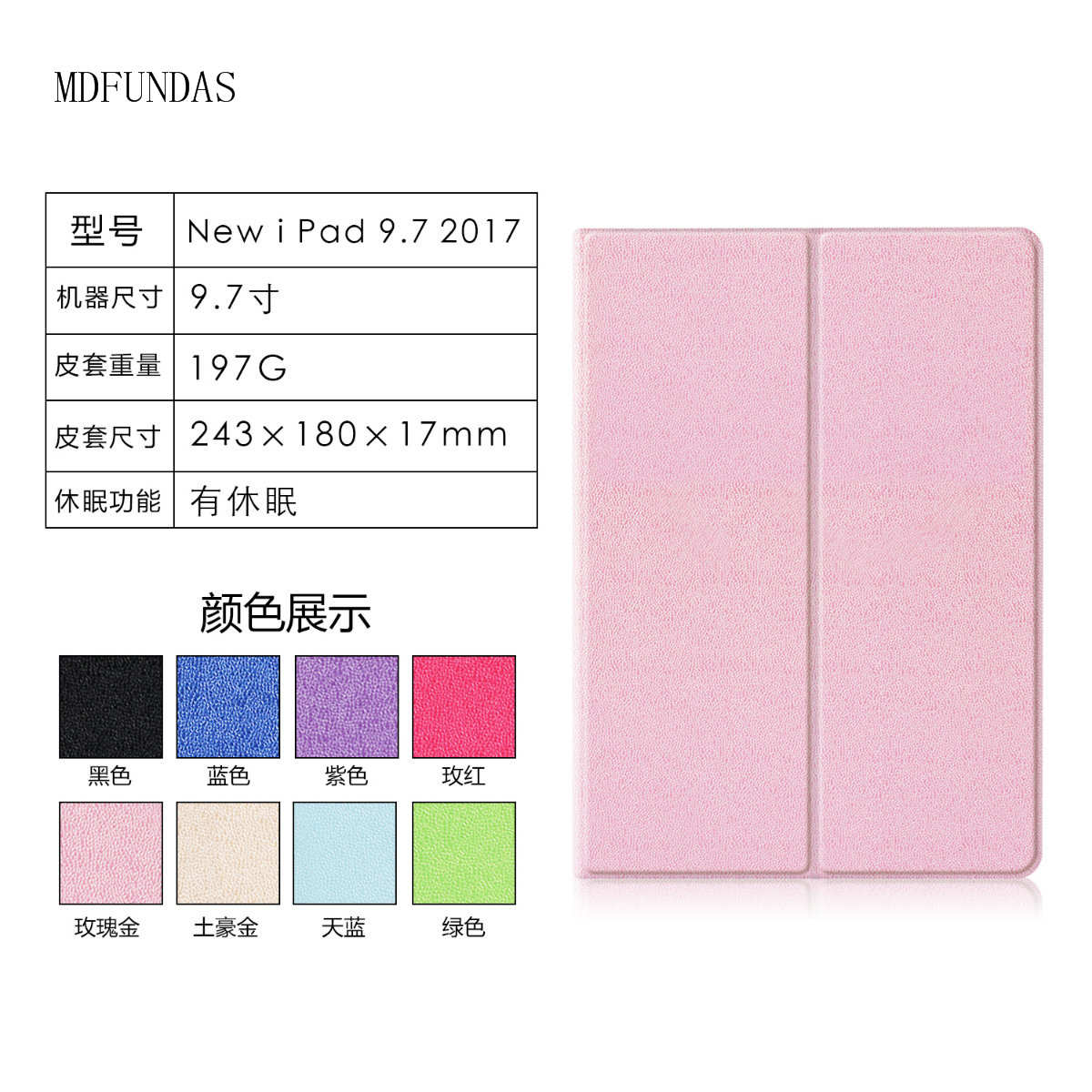 MDFUNDAS High Quality PU Leather Flip Stand Tablet Case Cover For Apple New iPad 2017 9.7 + Screen Protectors