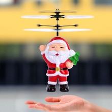 Радиоуправляемый Мини-Летающий индукционный беспилотный Летающий на Рождество с батареей 3,7 в Летающий мигающий светильник летающий самолет детские игрушки Jly3