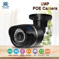 ZSVEDIO Surveillance Cameras ip camera outdoor security P2P Indoor Motion Onvif H.265 Video Record 5.0MP Bullet camera
