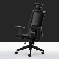 Ergonomic Executive Office Chair Rocking Swivel Computer Chair Lifting Adjustable Backrest bureaustoel ergonomisch sedie ufficio