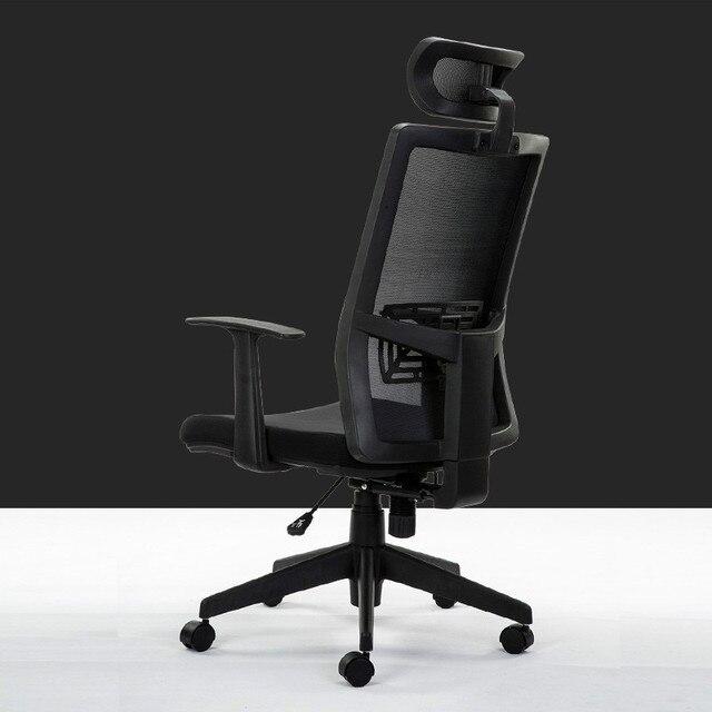 Bureaustoel Met Verstelbare Rugleuning.Ergonomische Executive Bureaustoel Schommelstoel Swivel Computer