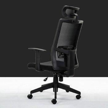 Silla de oficina ejecutiva ergonómica mecedora silla giratoria de ...