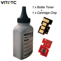 1 Bottle B1160 Refill Toner Powder and 1 Reset Chip Compatible For Dell 1160 B1160w B1163 B1165nfw 116X Black Laserjet Printer|Toner Powder| |  -