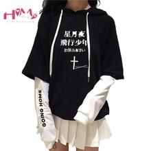 Harajuku Black White Cross Hoodie Sweater Cool Streetwear Fashion Long Sleeves Fleece Sweater Women Casual Patchwork Tops