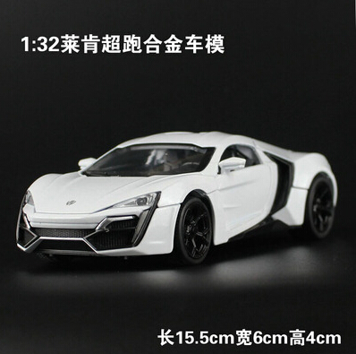 Lykan Hypersport Picture More Detailed Picture About Lykan