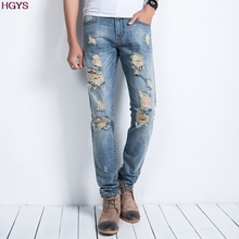 BOU new 2017 feet light color jeans man hole retro cultivate one's morality jeans Tide beggar pants