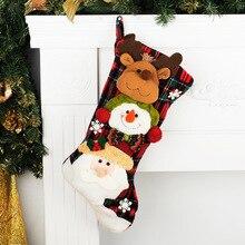 2Pieces/set decoration canvas stock Christmas stocking gift bags canvas xmas stocking decorative socks Santa sacks