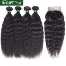 Kinky Straight Brazilian Hair Bundles With Closure Human Hair 4 Bundles With Closure Beauty Plus Non Remy Human Hair Coarse Yaki