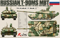 Realts tiger modelo #4612 1/35 russo T-90MS mbt