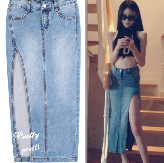 Long Pencil Denim Skirt - Dress Ala