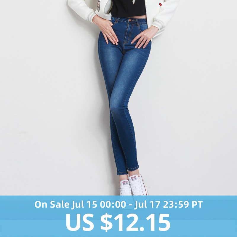 Jeans For Women Mom Jeans  High Waist Jeans Woman High Elastic Plus Size Stretch Jeans Female Washed Denim Skinny Pencil Pants(China)