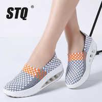 STQ 2019 秋の女性スニーカーフラット織布靴女性プラットフォームの靴ウェッジ靴女性のウォーキングシューズ 1588