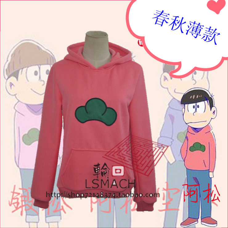 Empty easily loose pine satin fourteen asson with cashmere sweater loose daily Cosplay spot
