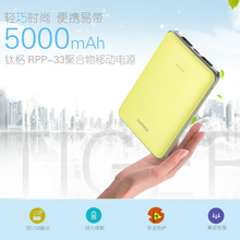 REMAX RPP-33 2.0A ABS Plating Dual USB Portable External PowerBank 5000mAh Extended Battery Mobile Backup Power Bank