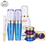 Free shipping liangbangsu whitening freckle remove moisturizing cream set