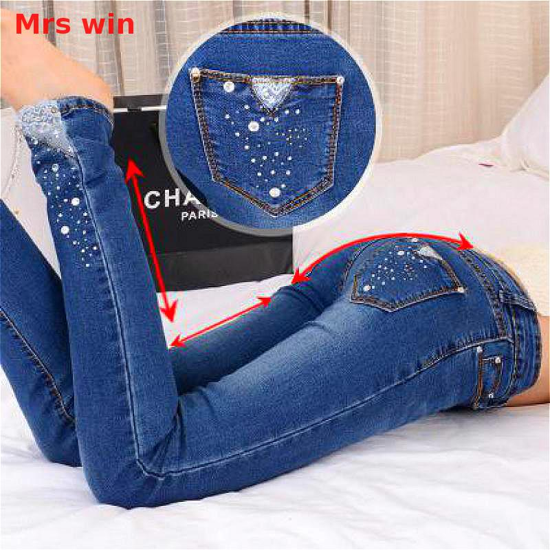 Mrs win Rhinestones Embroidery Jeans With Rhinestones Lace Embroidery Rhinestone Pocket Jeans Stretch Women Push Up