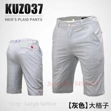 Мужские клетчатые короткие тонкие летние дышащие спортивные штаны Одежда для гольфа теннисные короткие бермуды De Marca Masculino для мужчин