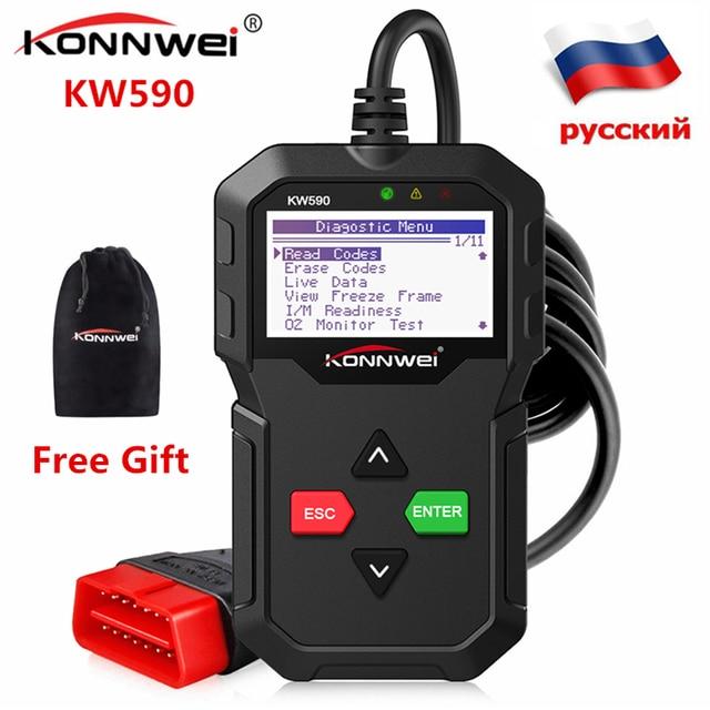 KONNWEI KW590 ODB2 Automotive Scanner OBD2 OBD Diagnostic Scanner in Russian Car Code Reader Auto Scanner Better AD310 ELM327