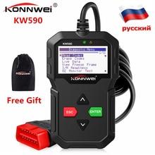 Konnwei kw590 odb2 자동차 스캐너 obd2 obd 진단 스캐너 러시아어 자동차 코드 리더 자동 스캐너 더 나은 ad310 elm327